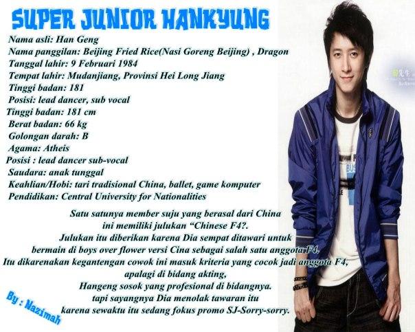hankyung WhiteUWallpaper