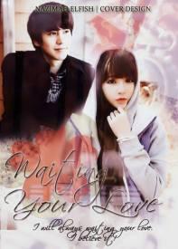waiting your love always waiting you i believ it romance sad kyuhyun marcus cho super junior park hyo jin ulzzang korea poster cover movie k-drama