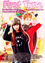 first time key shinee seo jihye the first time i met you i know i already to loving you cover ff_