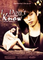 i don't know I here, beside you sad angst romanc super junior heechul cover fanfic