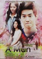 a man in love poster fanfiction suho exo krystal f(x) seohyun snsd romance triple korean
