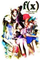 f(x) cover art electric sjock new comeback by nazimah agustina