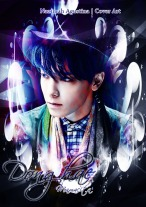 donghae mamacita super junior cover light purple new 2015 by nazimah agustina