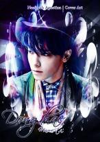 donghae mamacita super junior cover light purple new 2015 by nazimah agustina
