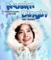 musim dingin ala yoona snsd cover by nazimah agustina