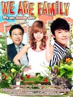 we are family cover fanfiction sunny snsd lee soo man soonkyu lee donghae super junior fancy drama keluarga terpisah yang bersatu lagi