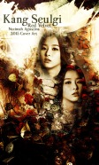 kang seulgi red velvet graphoc art 2015 dark brown fantasy cover by nazimah agustina