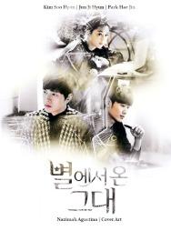 my love from the star kim soo hyun park hae jin 2013 sbs jun ji hyun poster art
