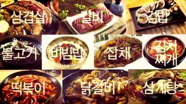 nct-life-kfood-01-mp4_000738990