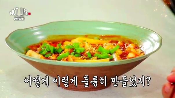 nct-life-kfood-01-mp4_001629683