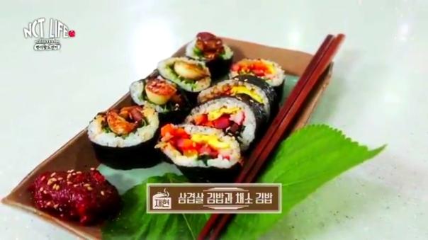 nct-life-kfood-01-mp4_001764794