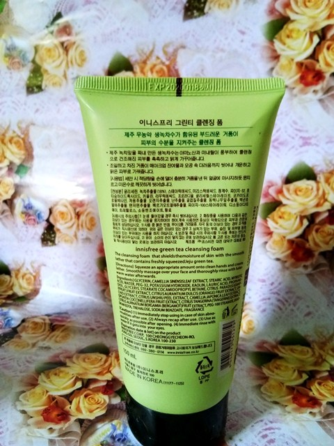 [Review Saya] Innisfree Greentea Cleansing Foam