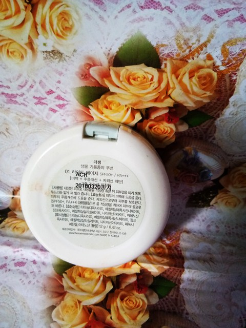 [Review Saya] The Saem Saemmul Oil Control Cushion (Natural Light)