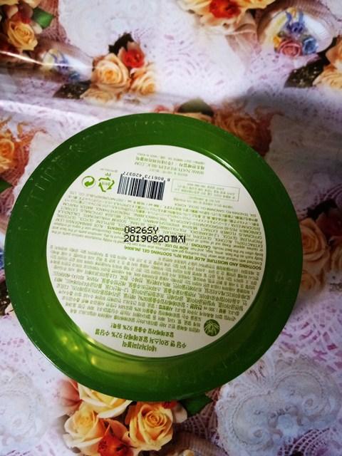 [Review] Nature Republic Aloe Vera 92% Soothing Gel (Buat Kamu yang Ingin Punya Kulit Lembab dan Sehat Nih!)